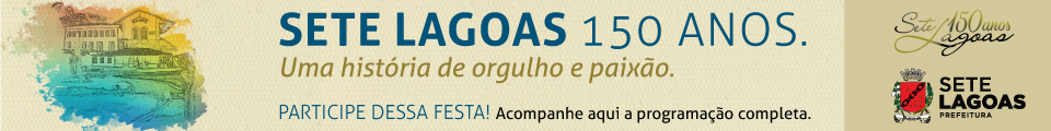 PMSL_150anos_banner_web_960x120px