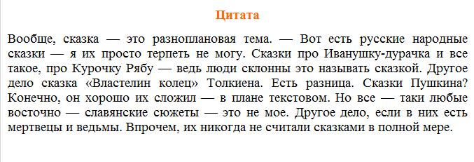 Михаил-Горшенёв-Горшок-3