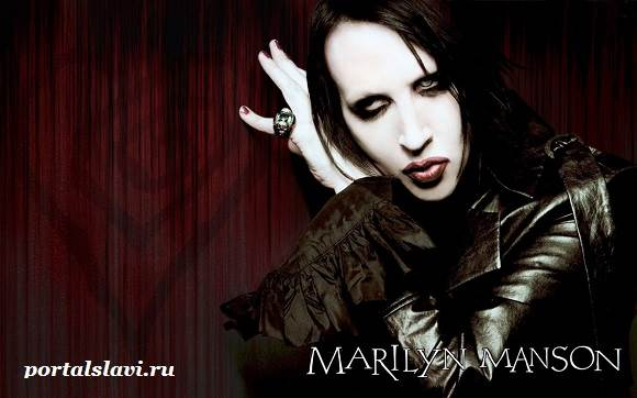 Marilyn-Manson-Биография-и-творчество-Мерлина-Мэнсона-1