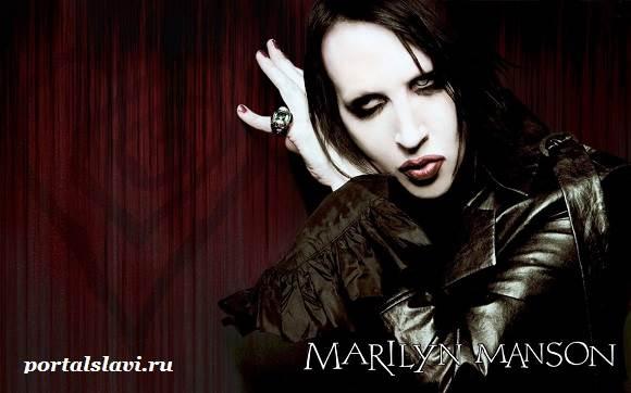Marilyn Manson Biografiya I Tvorchestvo Merlina Mensona Portal Slavy