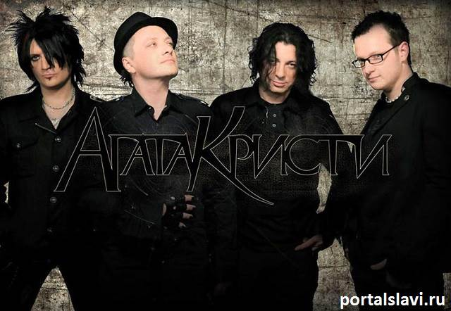 Группа-Агата-Кристи-Биография-и-творчество-группы-Агата-Кристи-4