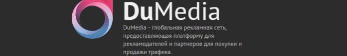 mydumedia
