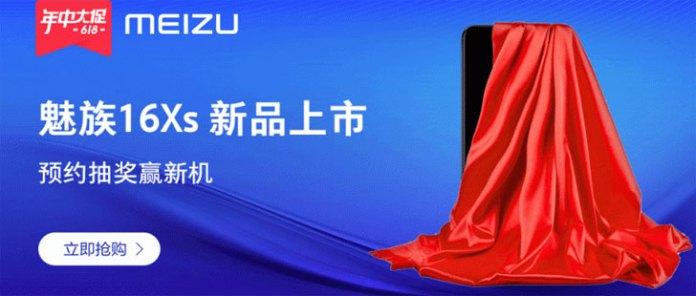Meizu напомнила о будущей новинке Meizu 16Xs
