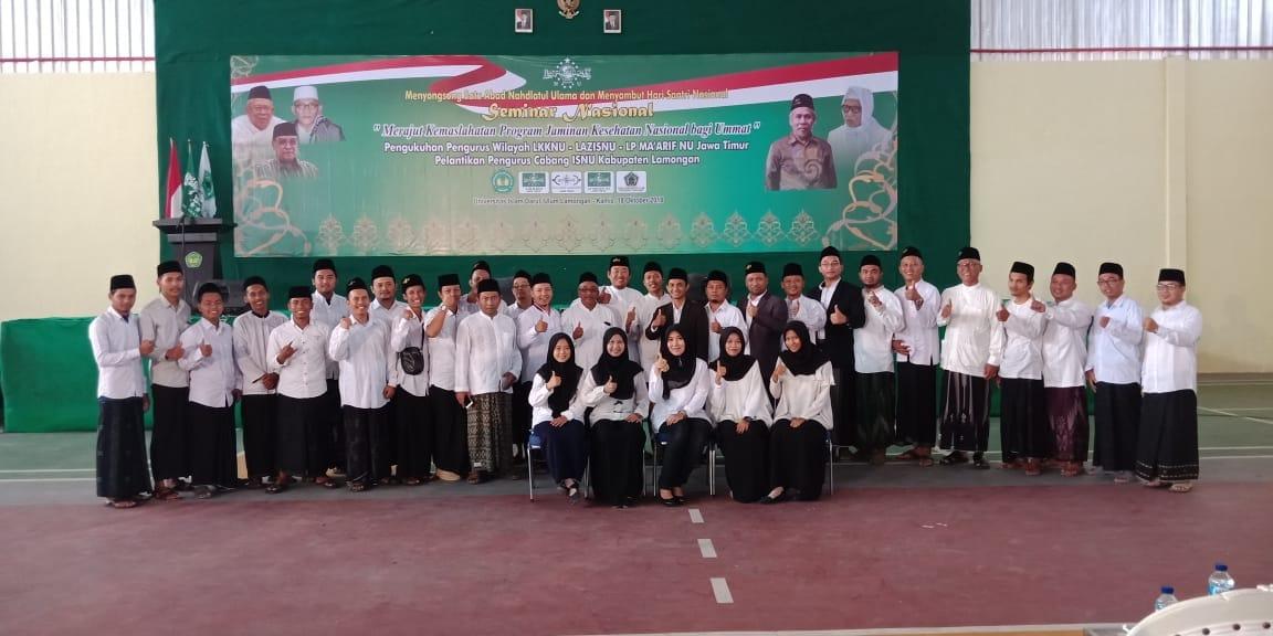 Dilantik, PW LAZISNU Jatim Masa Khidmat 2018-2022 Maksimalkan Potensi Agrobisnis dan Kemanusiaan