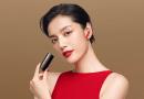 Huawei FreeBuds: fone ganha versão em formato de batom