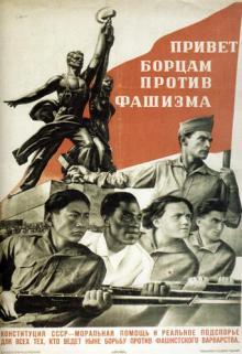 Cartaz sobre Internacionalismo Proletário!