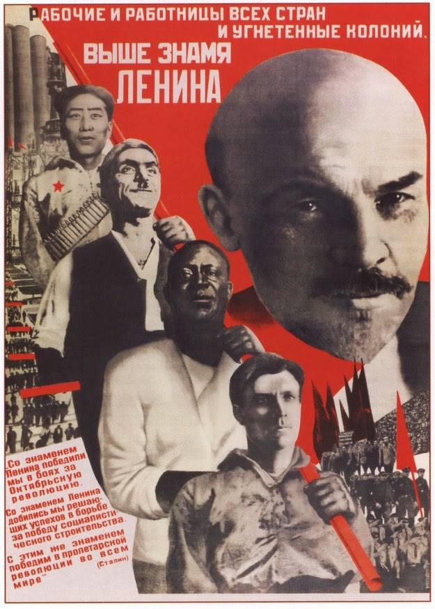 """""""Proletários de todos os países e povos coloniais oprimidos!"""", Koretsky, URSS, em 1932 (iconografia soviética usada como propaganda da luta dos povos coloniais)."""