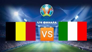Бельгия — Италия: Онлайн-Трансляция Матча 1/4 Финала Евро-2020