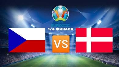 Чехия — Дания: Онлайн-Трансляция Матча 1/4 Финала Евро-2020