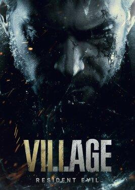 Resident Evil Village — Оборотни в Трусах