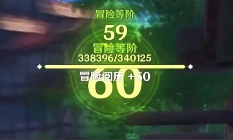 Первый Игрок, Достигший Максимального Уровня в Genshin Impact
