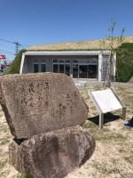 特別史跡水城跡、水城館に行ってきた。
