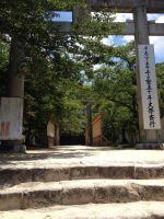 ポタリング記:竈門(かまど)神社