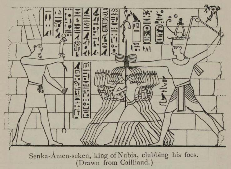 Dessin roi de Nubie par Frédéric Cailliaud