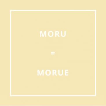 """""""Morue"""" en breton"""