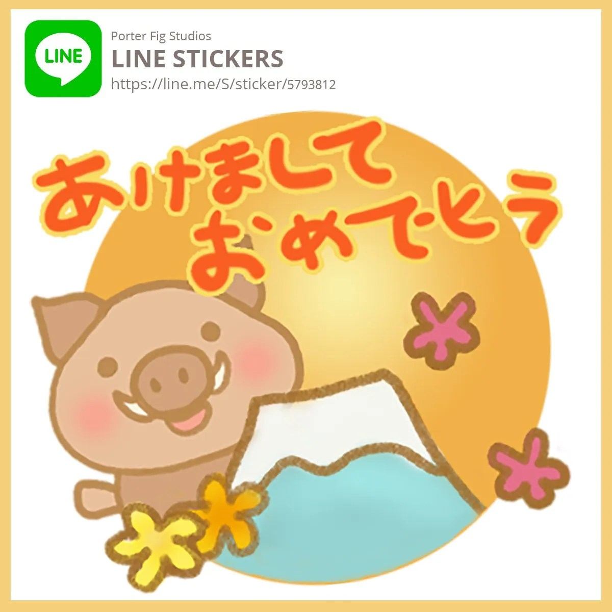 LINE sticker store greetings by porter fig