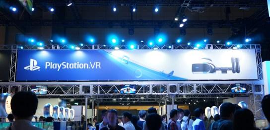 「PlayStation VR」の世界を体験