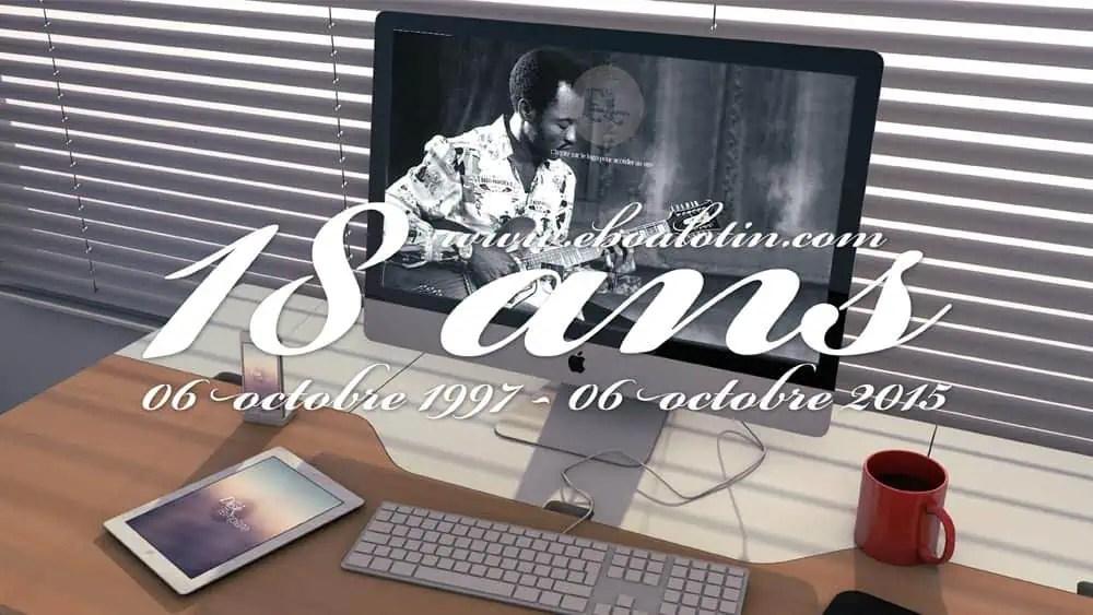 Site web Eboa Lotin