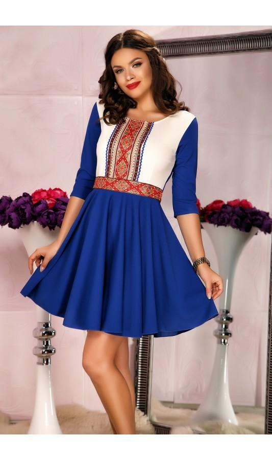 rochii Fashion24