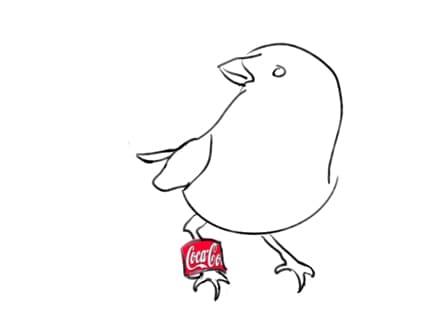 banded-bird.jpg