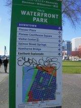 WaterfrontPark_DSCF0519