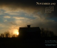 November Nature Art Desktop Calendar Wallpaper
