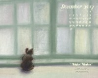 December Feline Desktop Calendar Wallpaper