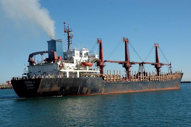Kapal Baja