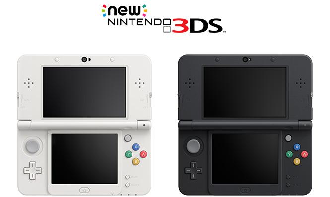 Nintendo parou de produzir o New Nintendo 3DS