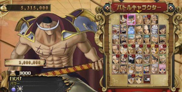 One_Piece_BB_10