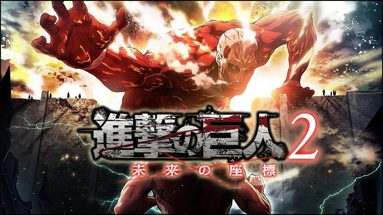 Jogo de Attack on Titan 2 em 2018