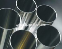 mild steel pipe - Steel Pipes on sales from China good ...