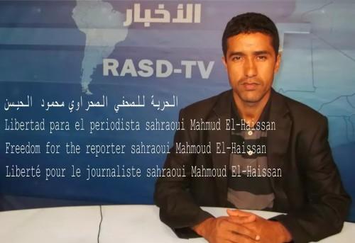 mahmoud el haisan