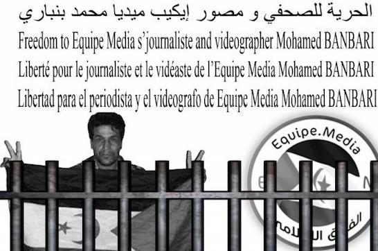 Mohamed-Banbari-cartel