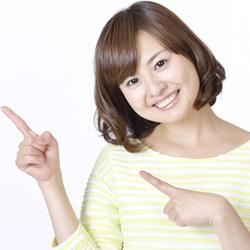 eye-bobu-yubisashi