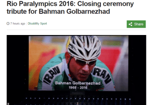 capture-bbc-news
