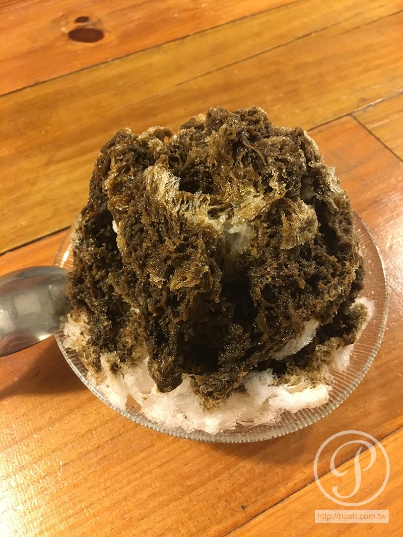 富錦樹冰品福吉茶