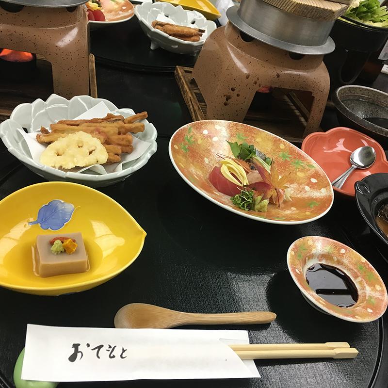 Atsuhime-Tei