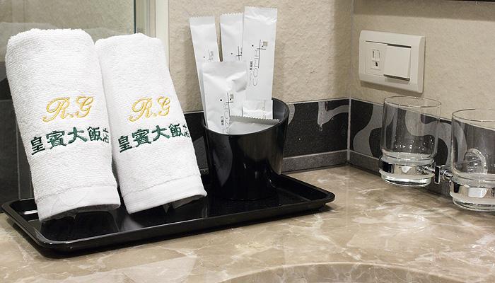 皇賓大飯店廁所
