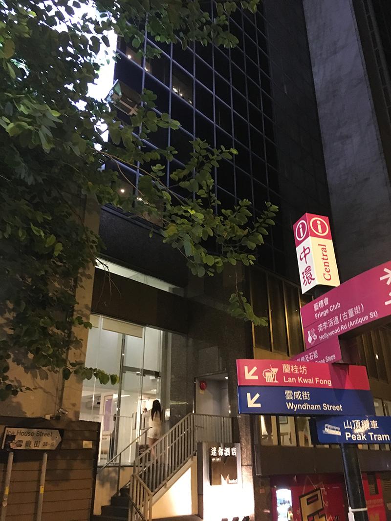 中環迷你酒店( Mini Hotel Central)