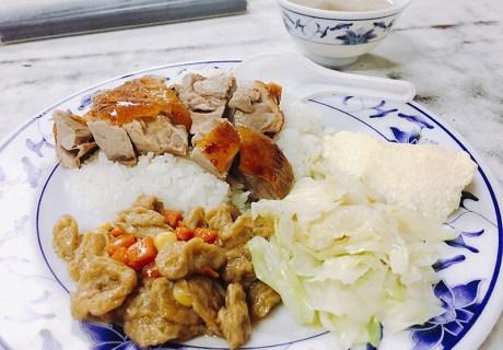 香港三民燒臘美食