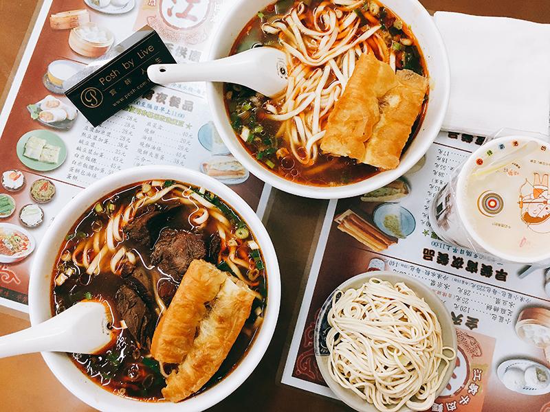 江家黃牛肉麵永和豆漿店