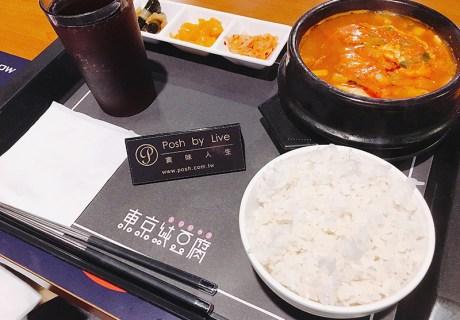 東京純豆腐Tokyo Sundubu 台北信義威秀店