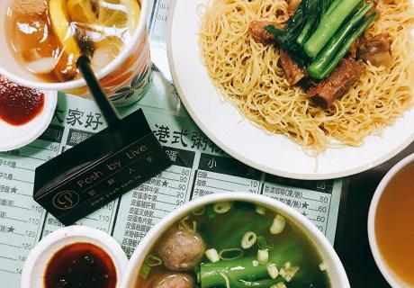 香港大家好港式粥粉麵飯