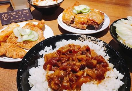 金仙魯肉飯鉑金食堂 微風南京店