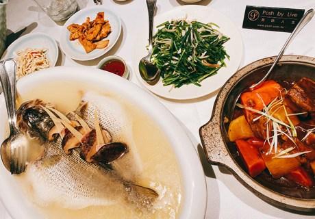 Yun Jin 雲錦中餐廳