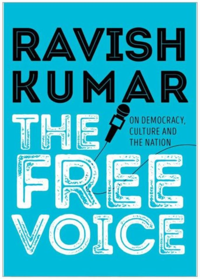 Ravish kumar boltee aawaaz the free voice