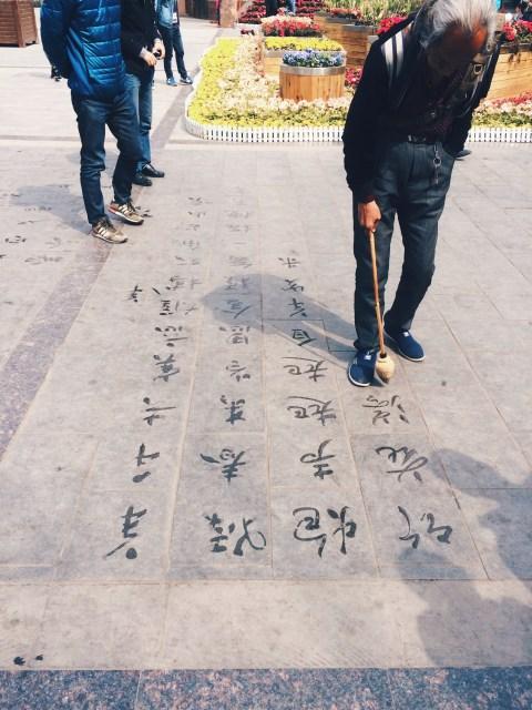 Street's Calligraphy