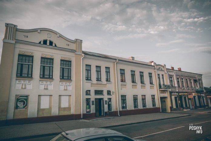 краеведческий музей бобруйск
