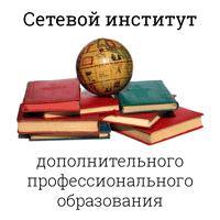 Некипелова И.В. Применение понятия «деятельного раскаяния» в уголовном праве